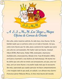 20070301093433-carta-reis-magos.jpg