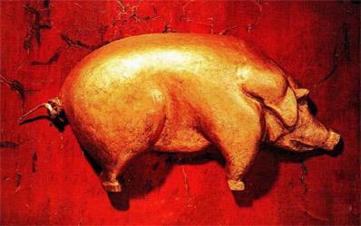 20070322175051-porco-delicatessen.jpg